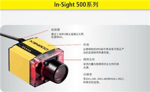 In-Sight 500